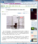 20100326a.png