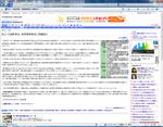 yomiuri100530.png